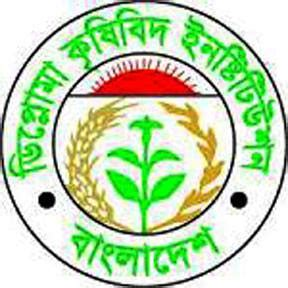 Journal Profile: Journal of the Bangladesh Agricultural